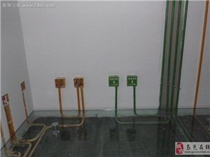 专业水电改造