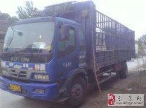 出售8.3米高栏货车