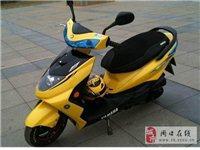 小李的摩托车低价转让
