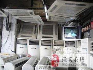 淮安騰飛家電維修 回收中心