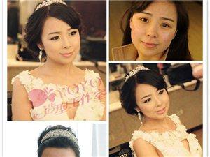 塘沽化妝培訓學校,塘沽新娘跟妝—塘沽YOYO彩妝造