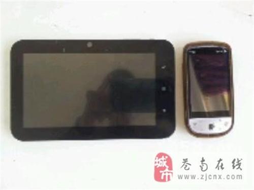 买7寸平板电脑送 电信 HTC智能手机