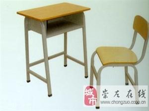 诺莱厂家供应椭圆形学生课桌椅