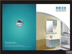 浴室柜批发