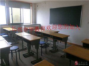 申華教育長興最有名的外語培訓機構