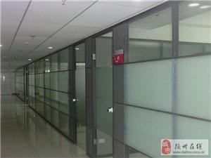 銷售辦公玻璃隔斷