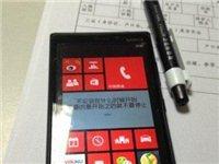 出售一部全新的lumia920