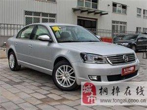 售二手一汽大眾CC 1.8T豪華型轎車
