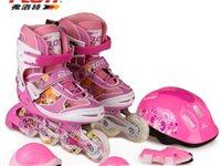 转让二手9成新儿童溜冰鞋110元(包邮)