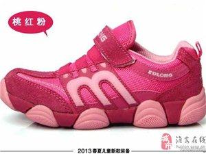 童鞋貨源 一件代發