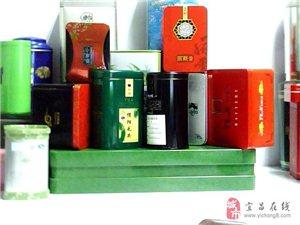 茶叶盒厂家定做、批发、茶叶铁盒铁罐、糖果罐、特产罐