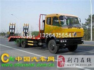 低价出售挖机运输车