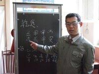 盛世先覺周易培訓  八字四柱預測高級班招生簡章