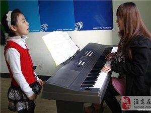 電子琴老師