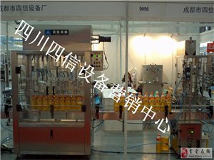 ZHGJ型全自動濃醬灌裝機