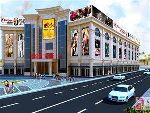 豐城天下商場即將開業了?。?!
