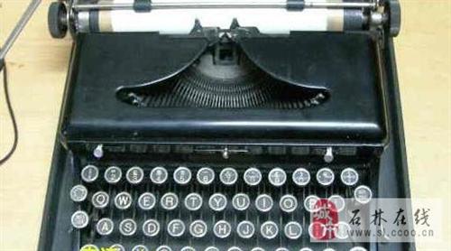 老式打字機一部