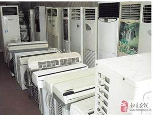 高价回收二手家电等一切可回收利用资源