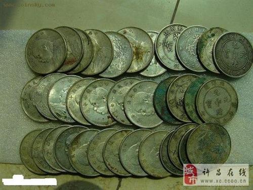 高價收購銀元