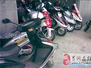 黃岡二手電動車 二手摩托車可以當面看車 滿意付款