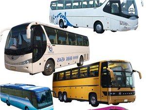 新鄉誠達車隊提供婚慶租車、旅游租車等等