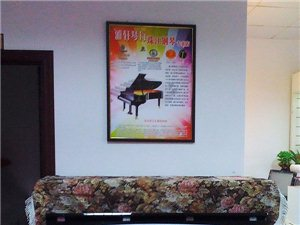 雅轩琴行 珠江钢琴专卖店常年开设音乐培训