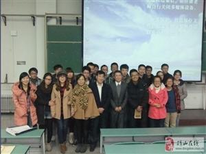 日鑫黃金外匯投資培訓授課綱要