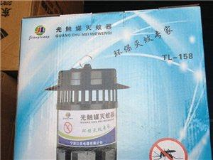 南通地区养殖场专用灭蚊灯批发零售