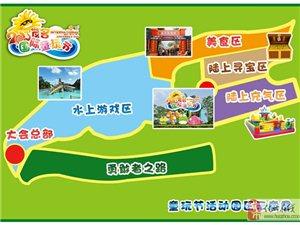 2013国际童玩节团购票
