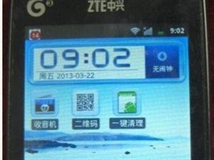 中兴U880S3G安卓智能手机
