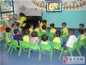 樂平市大地豪城幼兒園2013年秋季學期報名開始了!