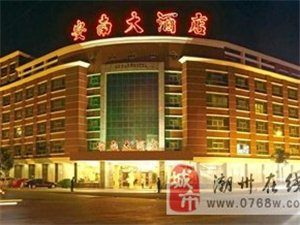 综合型的有现代特点的大酒店