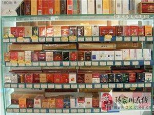 长期出售各种高档香烟,便宜香烟.