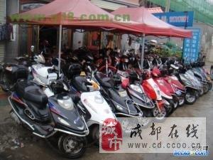 专卖各款品牌二手电动车 摩托车