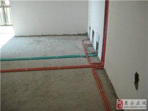 专业家庭、别墅、门面水电改造,灯具安装
