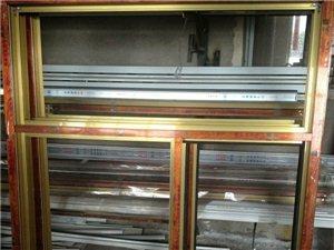 制作外賣代理加工斷橋門窗,塑鋼門窗,送貨上門,