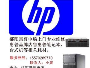 专业上门维修电脑!出售组装机电脑配件监控等设施