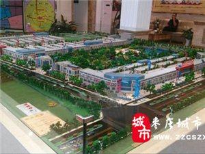 枣庄国际汽配城