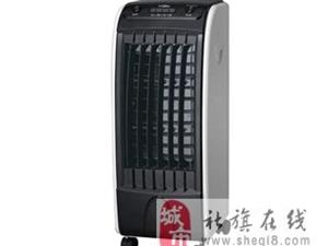 低价转让全新未开封的现代空调扇!