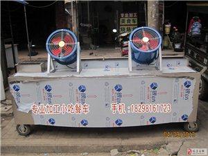 威尼斯人线上平台 餐车 小吃车 快餐车  空调餐车 电动餐车
