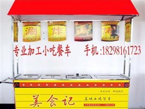 威尼斯人线上平台 餐车 美食记 专业加工美食车 空调餐车