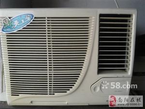 九成新格力25双温空调出售