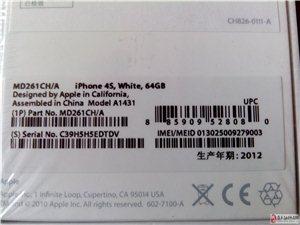 全新IPONE4s64G(白、黑)出售