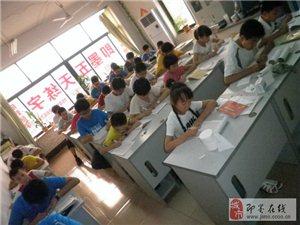 即墨五天练字暑假班火热招生上课中.......