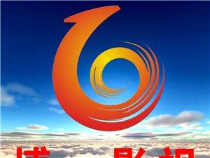 郴州最好的影视制作澳门网上投注赌场