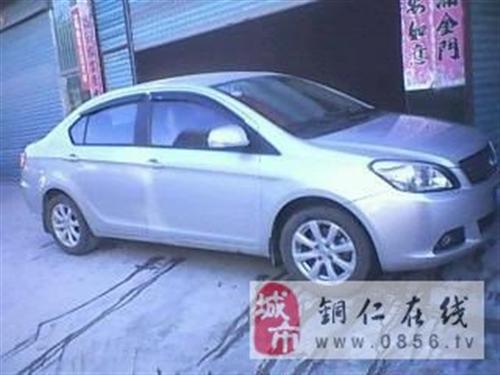 銅仁德江長城C30低價出售