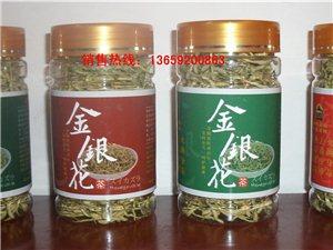 秦岭农夫金银花茶