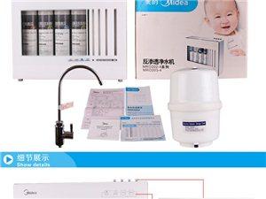 博兴县净水器出售净水机品牌美的净水机