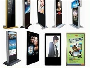 广告机,KTV点歌机  户外广告机  触摸游戏机