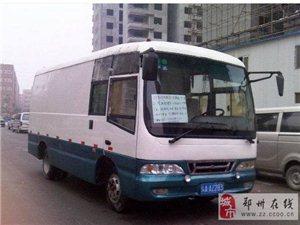 05年的东风超龙轻型厢式货车低价转让